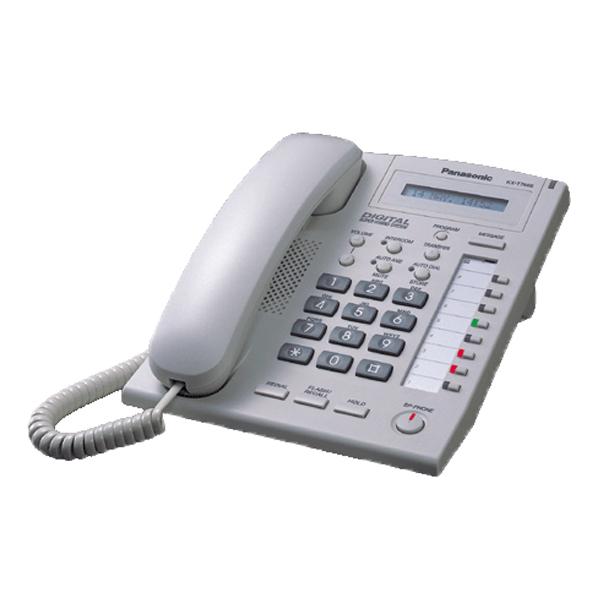 Panasonic KX-T7665X Digital Proprietary Phone White