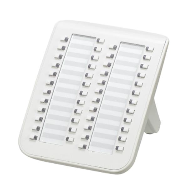 Panansonic KX-DT590X Digital DSS Console White